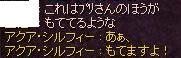 12_7_3.jpg