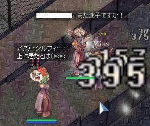 12_8_1.jpg
