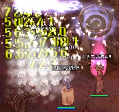 12_9_2.jpg