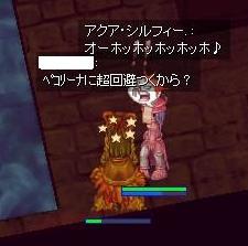 1_13_4.jpg