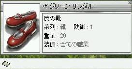 1_16_1.jpg