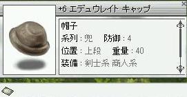 1_16_2.jpg