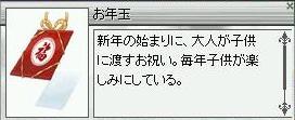 1_2_2.jpg