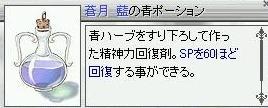 1_31_3.jpg