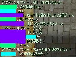 2006_10_23_2.jpg