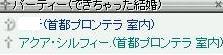 2006_10_7_1.jpg