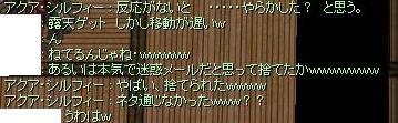 2006_11_25_1.jpg