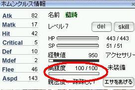 2006_12_10_1.jpg