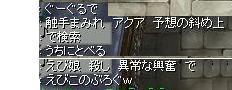 2006_12_11_1.jpg
