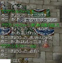 2006_12_11_2.jpg