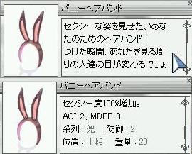 2006_12_12_1.jpg