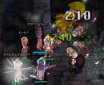2006_12_13_1.jpg
