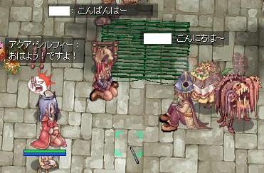 2006_12_15_1.jpg