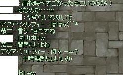 2006_12_15_3.jpg