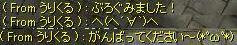 2006_12_15_4.jpg