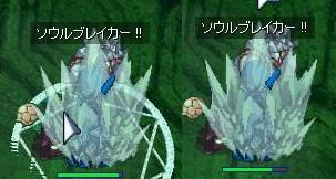 2006_12_16_11.jpg
