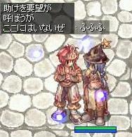 2006_12_17_1.jpg