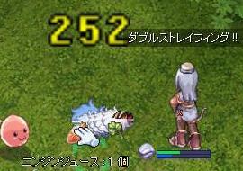 2006_12_22_2.jpg