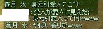 2006_12_23_2.jpg