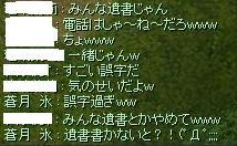 2006_12_23_3.jpg