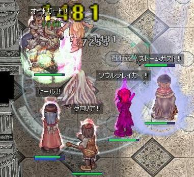 2006_12_27_4.jpg
