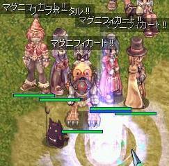 2006_12_29_3.jpg