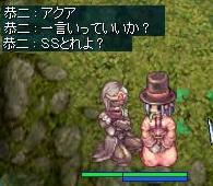 2006_12_2_1.jpg