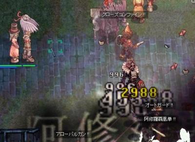 2006_12_2_4.jpg