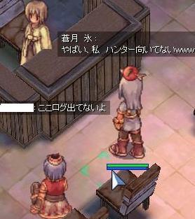 2006_12_30_6.jpg