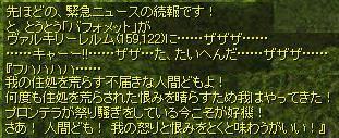 2006_12_5_2.jpg