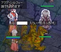 2006_12_9_2.jpg