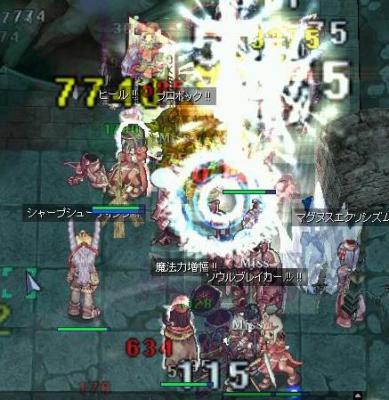 2006_12_9_3.jpg