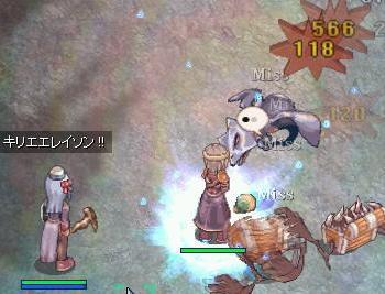 2006_9_17_2.jpg