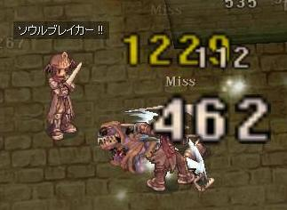 2006_9_21_2.jpg