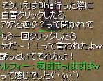 2006_9_30_1.jpg