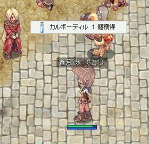 2007_10_10_3.jpg