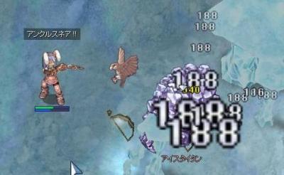 2007_10_11_1.jpg