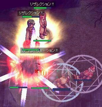 2007_10_13_3.jpg