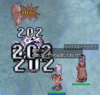 2007_10_14_10.jpg