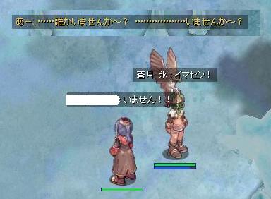 2007_10_14_3.jpg