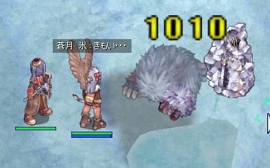 2007_10_14_6.jpg