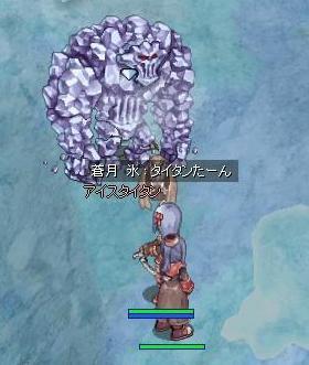 2007_10_14_9.jpg