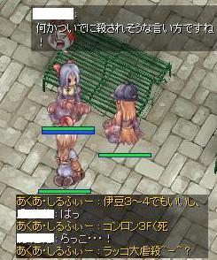 2007_10_18_3.jpg