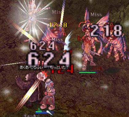 2007_10_18_5.jpg
