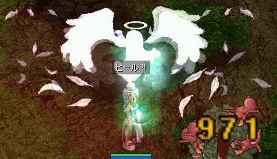 2007_10_18_6.jpg
