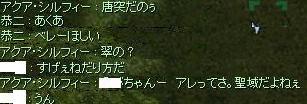2007_10_30_1.jpg