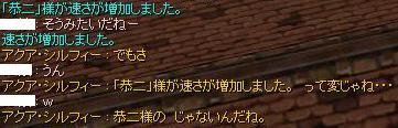 2007_10_30_3.jpg