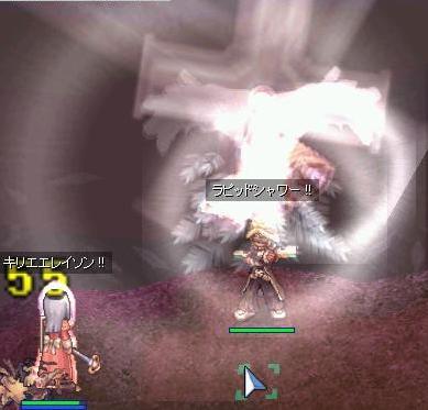 2007_10_30_4.jpg