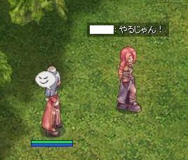 2007_10_7_5.jpg