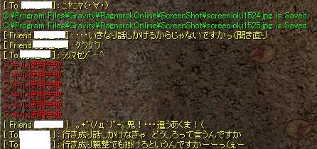 2007_10_8_5.jpg